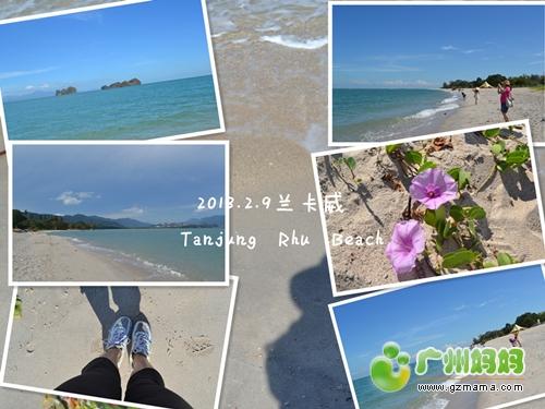 2013.2.9兰卡威TANJUNG RHU BEACH_副本.jpg