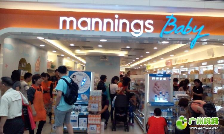 香港屯门市广场万宁BABY的位置 - Shopping港