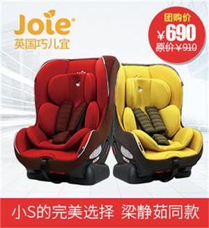 Joie巧儿宜320X350.jpg