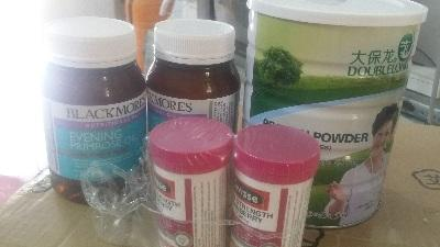 音乐明虾碟澳洲swisse保健品大保龙蛋白粉清理如何榨汁大亲子图片